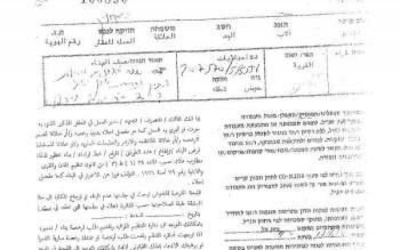 اسرائيل بصدد اقتلاع خربة غوين الفلسطينية بأكملها في بلدة السموع جنوب مدينة الخليل