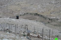 Stop-work order on a fence in Khirbet Umm al Khair in Yatta, Hebron Governorate