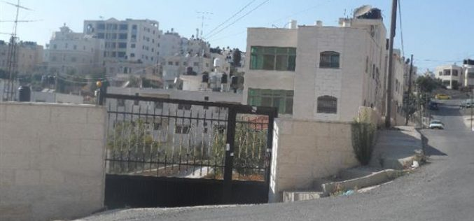 إخطار بهدم عمارة سكنية مكونة من ست شقق في مدينة البيرة / محافظة رام الله