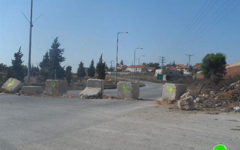 الاحتلال الإسرائيلي يغلق مجدداً الطريق الرابط بين مدينة البيرة ومخيم الجلزون