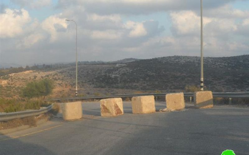 الاحتلال الإسرائيلي يعيد إغلاق مدخل بلدة كفر الديك بالمكعبات الإسمنتية