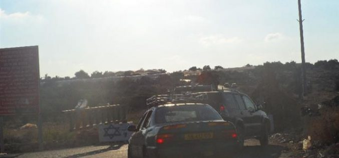 A new military checkpoint at Izbet Shofa