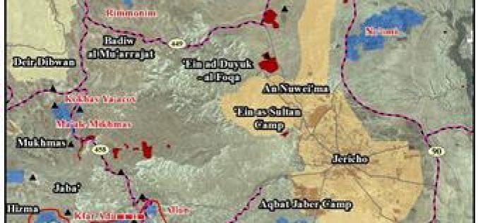 هجرة فلسطينية جديدة تلوح في الافق <br> &#8220;مخططات اسرائيلية لترحيل التجمعات البدوية الفلسطينية من القدس الشرقية المحتلة&#8221;