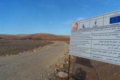 للمرة الثانية الاحتلال يعيد إخطار الطريق الواصل بين قرية عاطوف وخربة الرأس الأحمر بالهدم خلال العام الجاري
