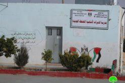 إخطار بوقف العمل في مقصف مدرسة الديرات شرق يطا