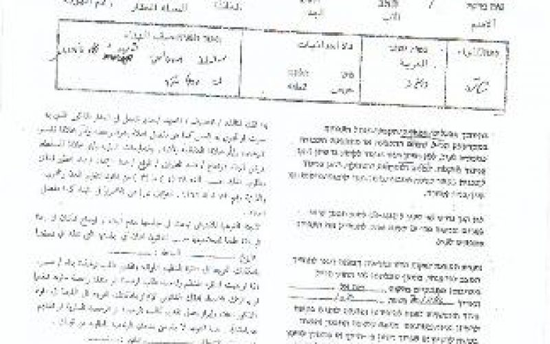 حملة اسرائيلية على المنازل الفلسطينيين في قرية حجة في محافظة قلقيلية