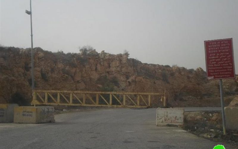 Re-closing the eastern entrance of Ein Yabrud