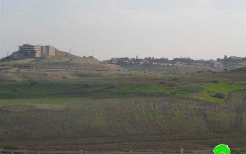 Declaring Khirbet al-Sakut a closed military zone