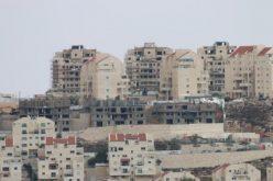مشاريع استيطانية جديد  لتوسيع المستوطنات الاسرائيلية غير الشرعية المقامة على الاراضي الفلسطينية المحتلة
