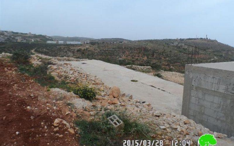 الاحتلال الإسرائيلي يصدر إخطارات بإخلاء أراض زراعية بحجة أنها أراض دولة في قرية قصرة