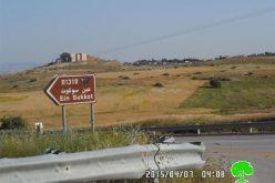 """الاحتلال الإسرائيلي يحول منطقة """" الساكوت"""" الى منتجع سياحي للمستعمرين"""