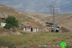 Stop-work order on a residence in the Hebron village ofAr- Rifa'iyya