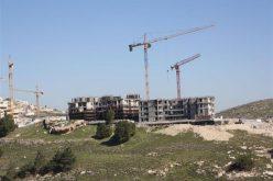 &#8220;الاستيطان, الوﺟﻪ الدائم للحكومة الاسرائيلية&#8221; <br> مشاريع استيطانية جديدة في عدد من المستوطنات الاسرائيلية في القدس الشرقية المحتلة