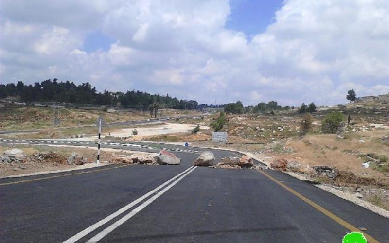 Colonists shut down road of Ramallah village of Beitin