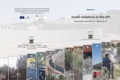ARIJ record on Israeli violation in the occupied Palestinian territory;  <br> The International Criminal Court (ICC) stand to look on evidence of Israeli violations in the occupied Palestinian territory in the period between June 13, 2014 and May 31, 2015