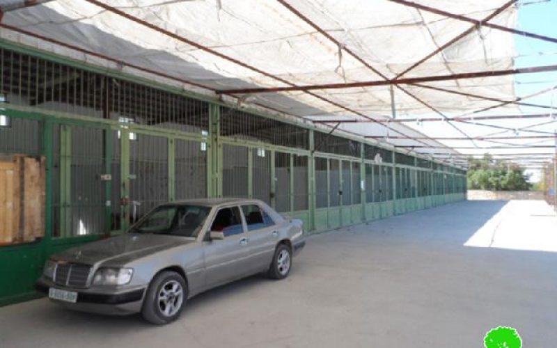 الاحتلال يعيق فتح سوق بلدية بيت أمر خلال الموسم الحالي