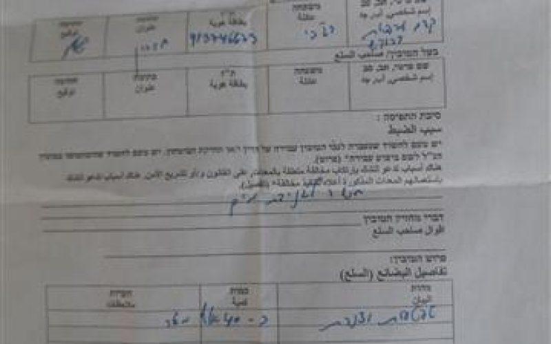 الاحتلال يصادر شبكات ري ويخرب مزروعات بمدينة الخليل