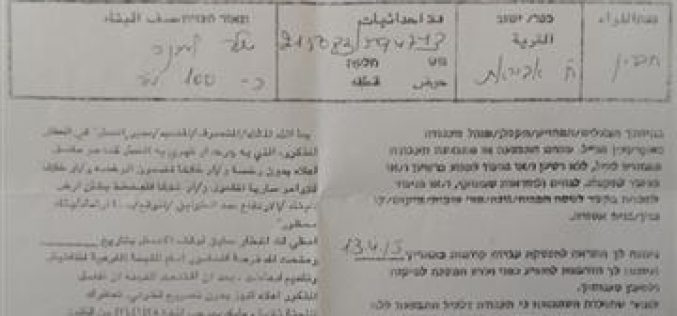 A final demolition order on a residence in the Hebron town of Yatta