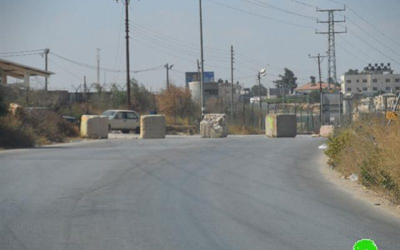 The Israeli occupation shuts down the Jalazun_ Al-Bireh road again