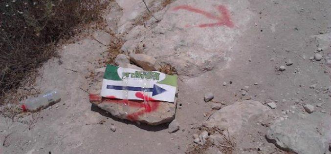 """الاحتلال الاسرائيلي يهود المنطقة التاريخية """" دير سمارة"""" في قرية كفر اللبد / محافظة طولكرم"""