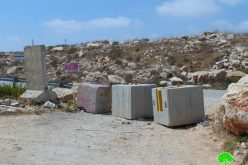 The Israeli occupation closes an agricultural road in Salfit governorate