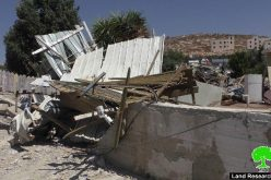Demolition of commercial structures in the Jerusalem neighborhood of Wad Al-Dam
