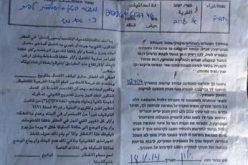 الاحتلال يهدم أرضية منزل قيد الإنشاء في مخيم العروب