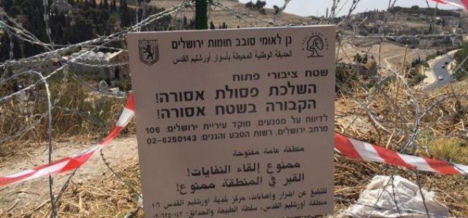 سلطة الطبيعة التابعة للاحتلال الإسرائيلي تقوم بنصب سكك حديدية وأعمدة وأسلاك داخل مقبرة باب الرحمة الإسلامية لأهداف تهويدية