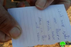 هدم خيام سكنية وزراعية في خربة حمصة التحتا في الأغوار الشمالية
