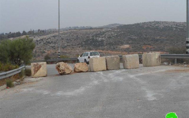 إغلاق مدخل بلدة كفر الديك الغربي بالمكعبات الإسمنتية
