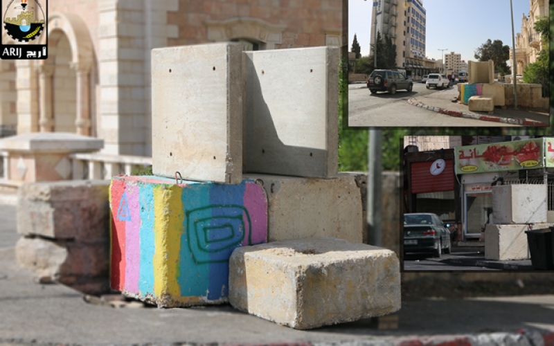 Cement fortifications on the Northern Entrance of the City of Bethlehem