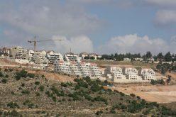 مشروع قانون: تطبيق قانون البناء والتخطيط الاسرائيلي على المستوطنات الاسرائيلية المقامة على اراضي الضفة الغربية المحتلة