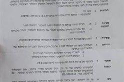 الاحتلال يغلق إذاعة محلية في الخليل ويصادر محتوياتها