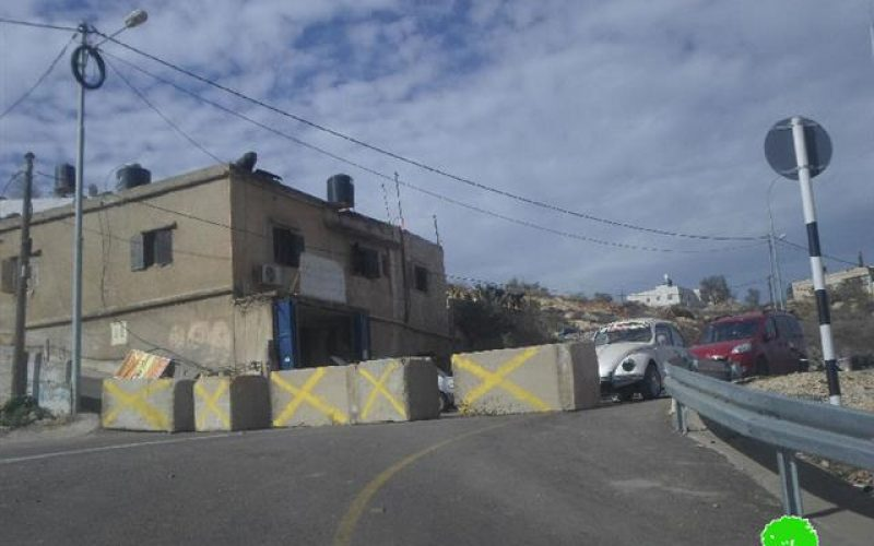The Israeli Occupation Forces seal of Sinjil village entrance by roadblocks