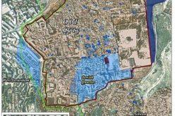 """السعي الاسرائيلي المتواصل لتهويد مدينة القدس <br> مخطط """"جوهرة القدس – بيت هاليبا"""""""
