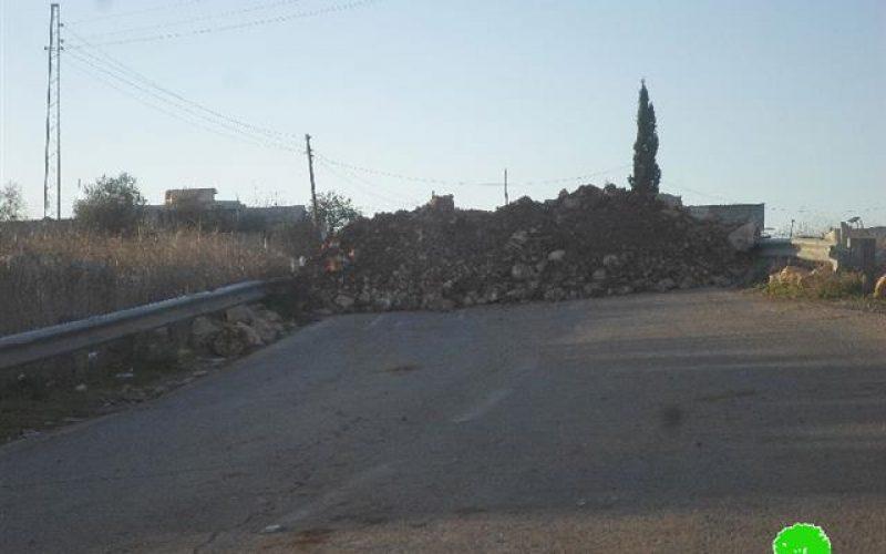 إغلاق مدخل قرية عابود شمال مدينة رام الله