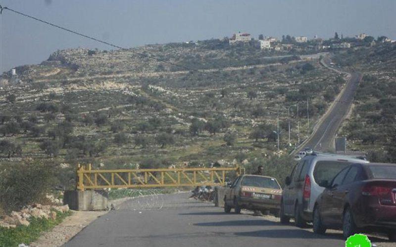 إغلاق الطريق الواصل بين عزبة شوفة وقرية شوفة عبر بوابة حديدية