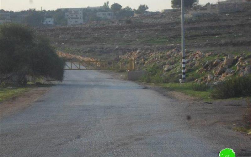 الاحتلال الاسرائيلي يغلق مدخل قرية النبي صالح شمال مدينة رام الله