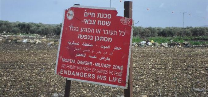Israel declares 90 dunums of Ya'bad village closed military zones