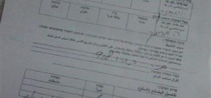 الاحتلال يصادر مواد بناء وعدد يدوية في مسافر يطا