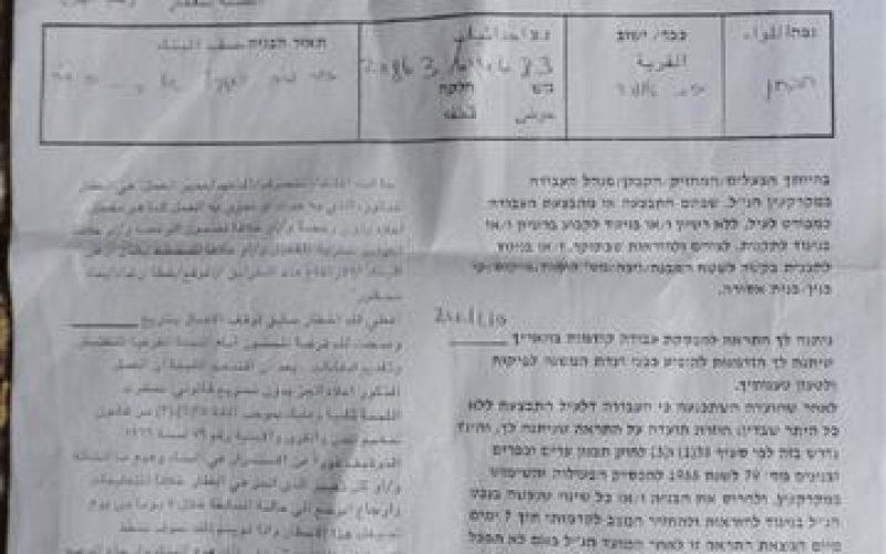 الادارة المدنية الإسرائيلية والمستعمرون يعتدون على بركة مياه قرب بلدة بيت أمر
