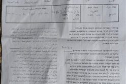 Israel Civil Administration notifies a water pool in Beit Ummar