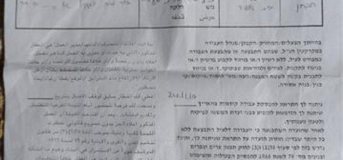 Israel Civil Administration notifies a water pool in Beit Ummar