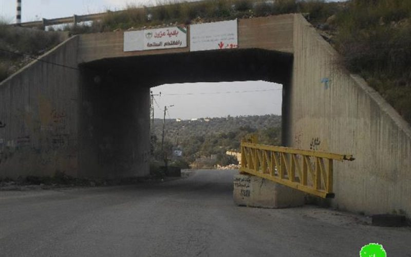 The Israeli occupation army set up a metal gate at the entrance of Azzun village