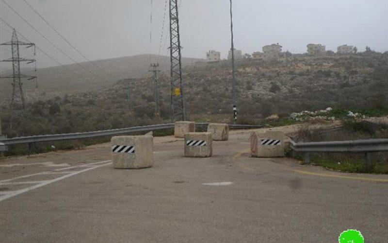 الاحتلال الاسرائيلي يغلق مدخل بلدة بروقين الغربي