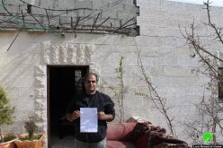 The Israeli Occupation Forces order four residences demolished in the Jerusalem village of Sur Baher and revoke the residency permits of three detainees