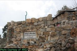 The Closure of an agriculture Road in Al-Khader Village West of Bethlehem Governorate