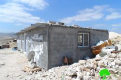 إخطارات بوقف العمل في (26) منشأة وأخرى بهدم (6) في خربة المجاز/ بلدة يطا