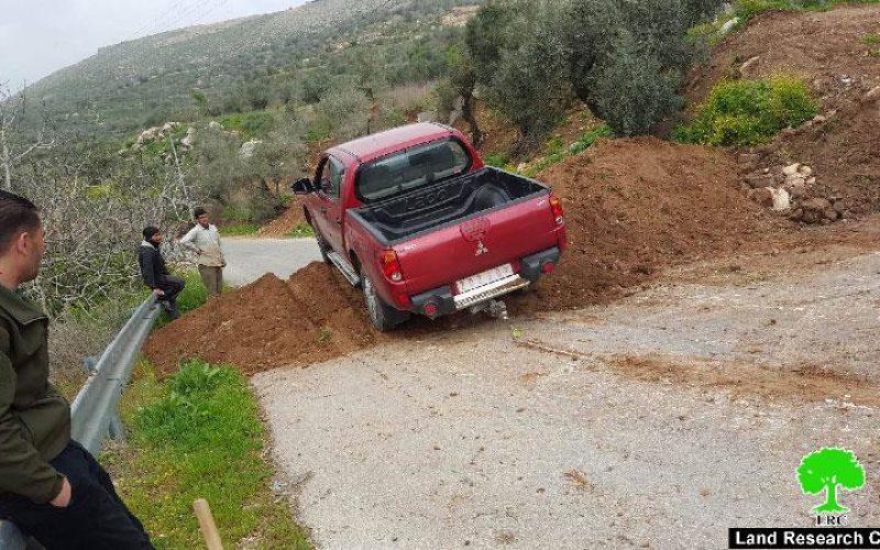 الاحتلال الاسرائيلي يغلق مداخل عدة قرى في محافظة نابلس بالسواتر الترابية
