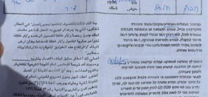 """الاحتلال يهدم منشأة زراعية في موقع """" الجمجمة """" شمال حلحول"""